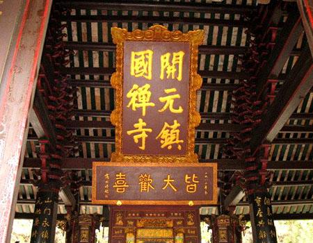 """往南眺望沧海,可欣赏到下川岛最负盛名的""""七星伴月""""景观."""